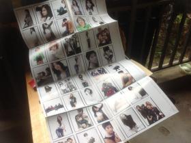 买满就送 一张超大的韩国明星海报  95 x 55.5 cm