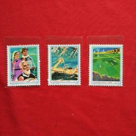 J29宁夏回族自治区成立二十周年邮票收藏珍藏正品精品集邮