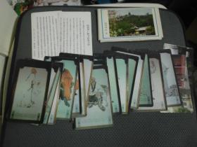 狼山广教寺法乳堂十八高僧壁画集 共22张全套范曾绘