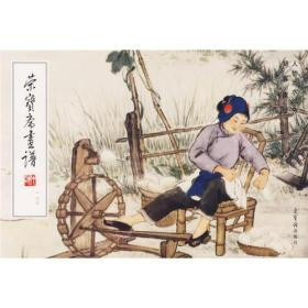 荣宝斋画谱.186.人物山水部分