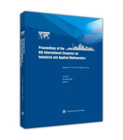 Proceedings of the 8th International Congress on Industrial and Applied Mathematics-第八届国际工业与应用数学大会论文集