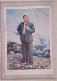 一代伟人年画----中国改革开放的总设计师---邓小平---《春满大地》---对开----虒人荣誉珍藏