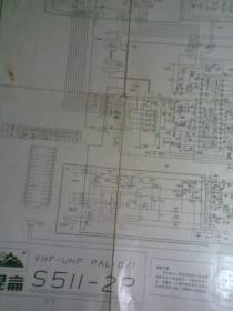 昆仑S511-2P电视机电路图(背面印刷电路版图。2开一大张)