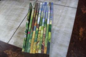 法布尔昆虫记<全10册>(平装16开  2008年1月1版4印  有描述有清晰书影供参考  该书净重近3.2公斤)