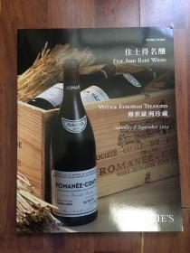 佳士得香港2012秋季拍卖会——佳士得名酿