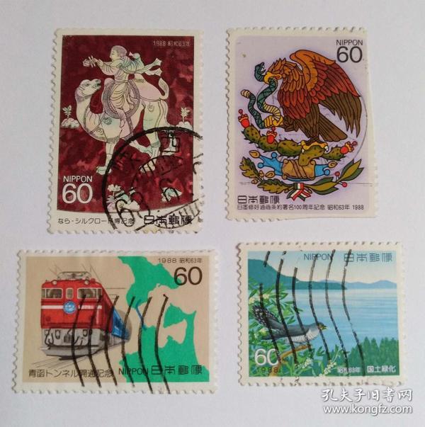外国日本邮票(信销票4枚没有重复不是一套票1988年发行)