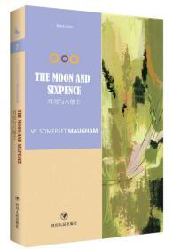 月亮与六便士TheMoonandSixpence(全英文原版)