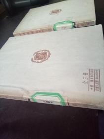 【全三册,定价40000元。如图】中国戏剧史 上下册