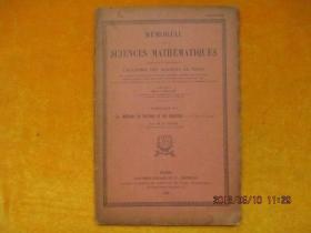 MEMORIAL DES SCIENCES MATHEMATIQUES【FASCICULE  x11】(外文民国毛边书、具体书名看图)