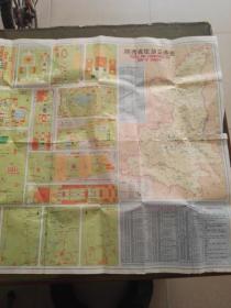 无锡市交通旅游图2005和 西安市区交通旅游图