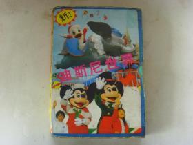 """唐老鸭游海滩 等9册""""迪士尼世界""""丛书,大32开连环画,全彩图,有原盒】."""