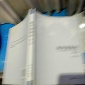 【首页有作者亲笔签名】论中国海权第二版 张文木 海洋出版社9787502777203