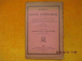 MEMORIAL DES SCIENCES MATHEMATIQUES【FASCICULE  xxv111】(外文民国毛边书、具体书名看图)