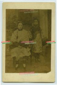 清代端庄秀美的女人和女孩合影蛋白老照片,大约1880年代,距今已经快140年了。天足,可能是满族女子