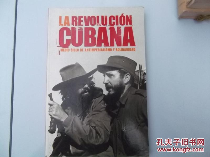 LA REVOLUCION CUBANA  古巴革命
