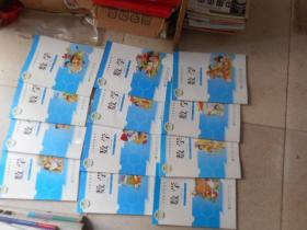 小学数学课本《数学1--6年级上下册》北师大版  新版新书未使用,全套12本合售·