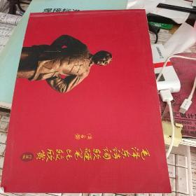 毛泽东诗词软硬笔比较欣赏【珍藏版】