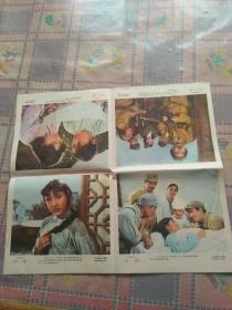 老电影海报 好品保真 收藏怀旧《小花》 彩色故事片  两张一套8图