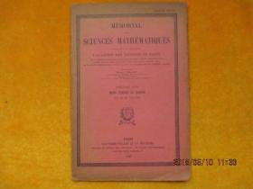 MEMORIAL DES SCIENCES MATHEMATIQUES【FASCICULE  xxx1v】(外文民国毛边书、具体书名看图)