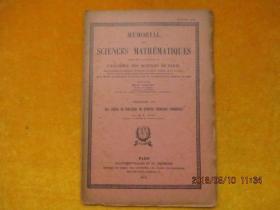 MEMORIAL DES SCIENCES MATHEMATIQUES【FASCICULE  l1x】(外文民国毛边书、具体书名看图)