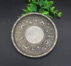民国盘子梅花盘子铜盘子中间的银元