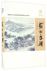苏州年鉴(2016)