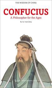 中国智慧:一代宗师·孔子(英文版)