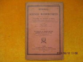MEMORIAL DES SCIENCES MATHEMATIQUES【FASCICULE  l1v】(外文民国毛边书、具体书名看图)