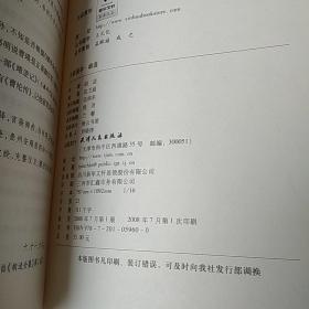 大家国学(胡适卷)