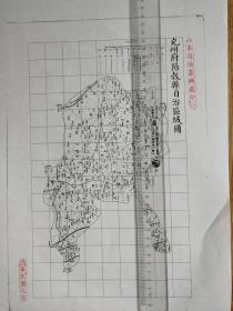 兖州府阳谷县自治区域图【该地最早的按比例尺绘制的地图】