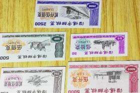 1983年山东省淄博市l粮票大全套