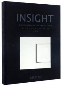 INSIGHT-东方艺术家肖像9787517905028中国摄影