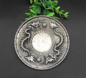 民国铜盘子双龙戏珠盘子里面的银元