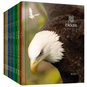动物小百科Ⅰ(套装共10册)