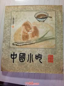 中国小吃--山东风味