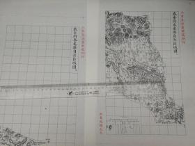 泰安府泰安县自治区域图甲乙丙3张【该地最早的按比例尺绘制的地图】