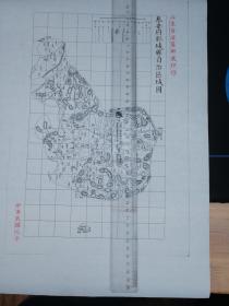 泰安府肥城县自治区域图【该地最早的按比例尺绘制的地图】
