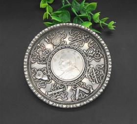 民国铜盘子八仙法器盘子里面的银元