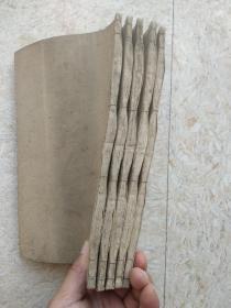 光绪白纸大开本木刻《左传易读》六本全缺第二本