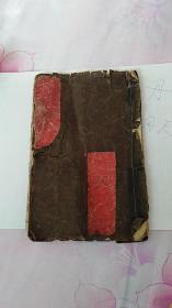 清代或民国毛笔手抄老药方(含39例老方子,积壳散,抱龙丸,大连翅饮等等)