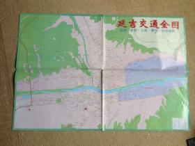延边朝鲜族自治州交通旅游图