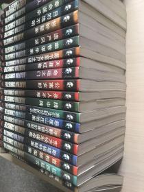 阿加莎.克里斯蒂作品全集49本合售:东方快车谋杀案、赫尔克里的丰功伟绩案等(44本不重复,一版一印,内品未翻阅)有两本八五品如图