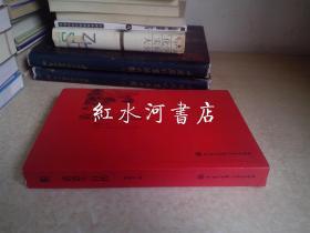 黄慕兰自传(2012年一版一印)