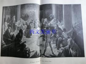 【现货 包邮】1890年巨幅木刻版画《耶稣安静的面对责难》(Christus vor dem Hohen Rate)尺寸约56*41厘米  (货号 18018)