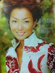郑秀文99年全新国语专辑《我应该得到》香港华纳唱片原版大海报