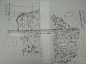 泰安府莱芜县自治区域图甲乙2张【该地最早的按比例尺绘制的地图】