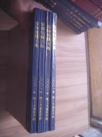 装饰装修天地  2001  1—12