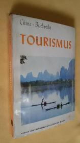 德文版 旅游 Tourismus