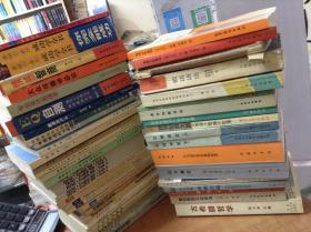 new.Enghsh(新英语)900句(全六册)