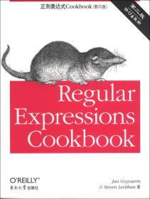 正则表达式Cookbook(第2版)(影印版)